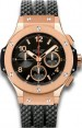 Fake Hublot Big Bang Gold 44mm 301.PX.130.RX