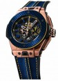 Fake Hublot Big Bang Ferrari Brasil Edition King Gold Carbon 401.OQ.0199.VR.FBR15