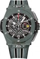 Fake Hublot Big Bang Ferrari Speciale 401.FX.1123.VR