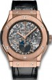 Fake Hublot Aerofusion Moonphase King Gold 517.OX.0180.LR