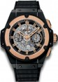 Fake Hublot King Power Unico Ceramic King Gold 701.CO.0180.RX