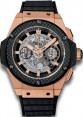 Fake Hublot King Power Unico King Gold Carbon 48mm 701.OQ.0180.RX