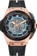 Fake Hublot King Power Maradona 48mm 716.OM.1129.RX.DMA12